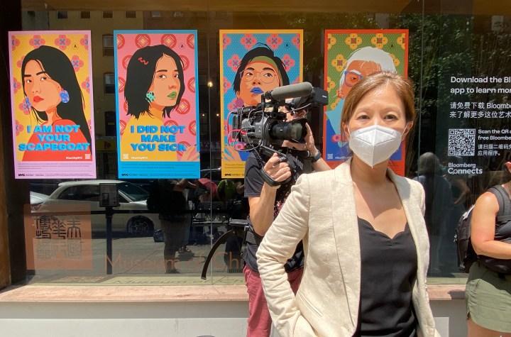 Demonstranten eisen het ontslag van de directeur van het Museum of Chinese in America
