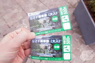 Tickets for the chairlift
