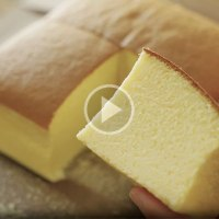 Taiwanese Castella Cake Recipe is The Best 10 Minute Break