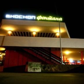 fontana bioskop