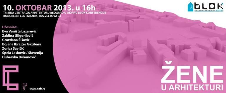 zene u arhitekturi