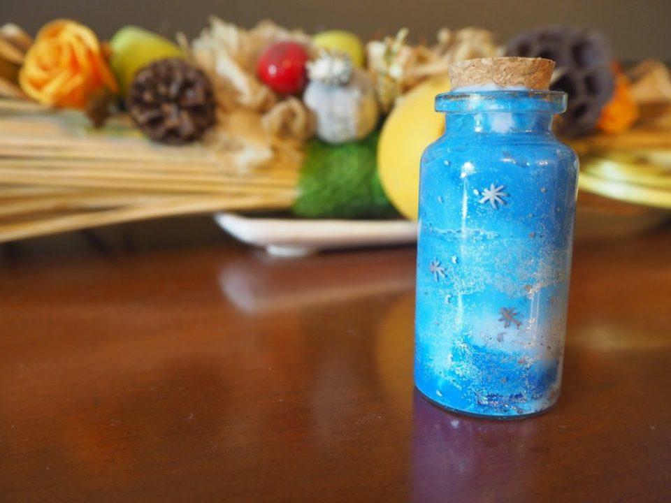 Cool Crafts for Kids Galaxy Jar