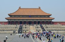 The Forbidden City - Beijing China