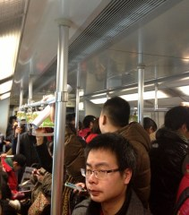 Subway, line 2 seems to be the busiest and always packed.