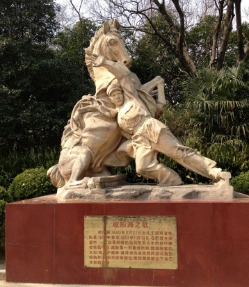 This photo was at the exit of the Shanghai Zoo located off of metro line 2.