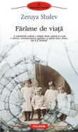 farame-de-viata_1_fullsize