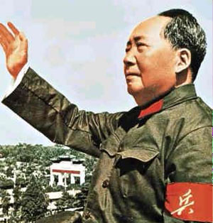 The Making of Red China: A Historiographical Analysis of the Chinese Civil War