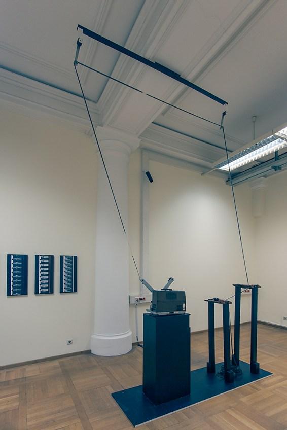 Wierd Projector 2