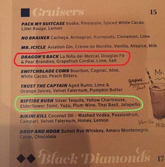 Menu Dragons Back and Riptide Rush Cocktail at The Spare Room // stirandstrain.com