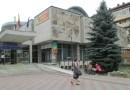 """Zilele Bibliotecii Județene """"G.T. Kirileanu"""" Neamț-programul zilei de vineri, 15 noiembrie!"""