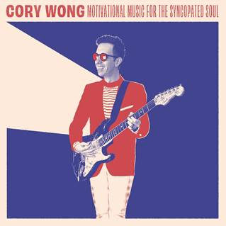 Cory Wong announces new album to be released on August 2nd