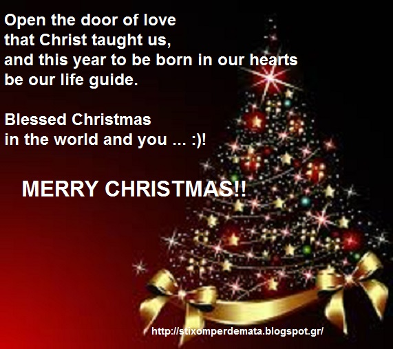 Blessed Christmas in the world and you … :)!