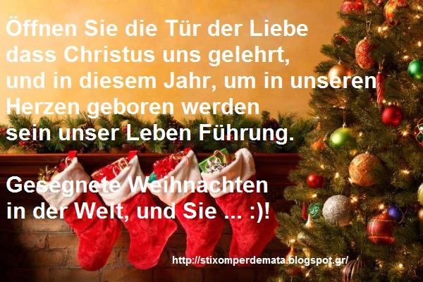 Gesegnete Weihnachten in der Welt, und Sie … :)