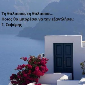 Read more about the article Καλημέρα και καλό τριήμερο,καλά να περάσετε!