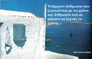 Read more about the article Καλή σας Ημέρα & Καλό Πρωινό να Έχετε…