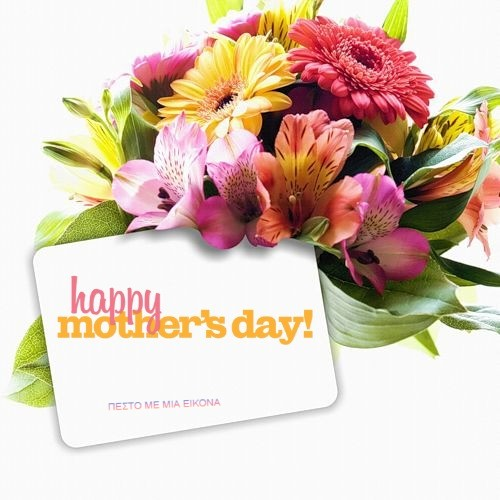 Happy Mother's Day Beautiful Images