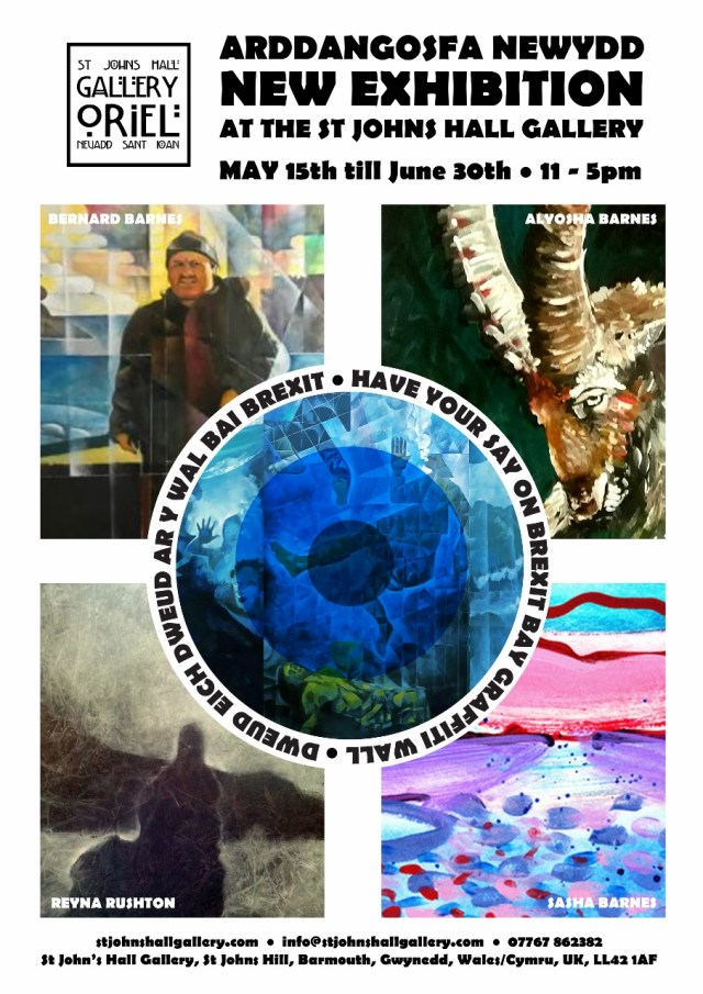 St John's Hall Gallery Exhibition poster to end June 2017