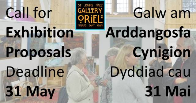 Call for Exhibition Proposals Closing Date 31 May 2018