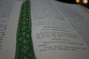 Ukrainian Catholic resources online.