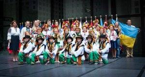 The Vyshyvanka School of Dance