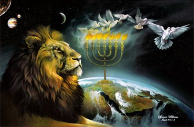 A Lion, a Dove, and the Menorah of Love