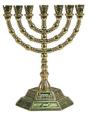 A Brass Temple Menorah
