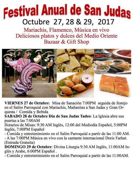 festival-small-posterespanol-con-horarios2017