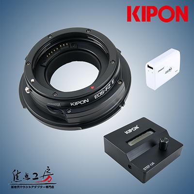 kipon_eos_fz_stef_01 400