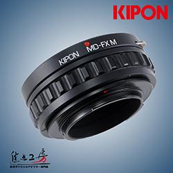 KIPON MD-FX MACRO 250