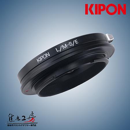 KIPON LM-SE 1 450