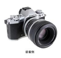 Lens_Turbo_II_m43_NG_W1200_2