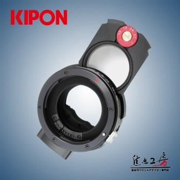 kipon_ef-se_af_nd_2