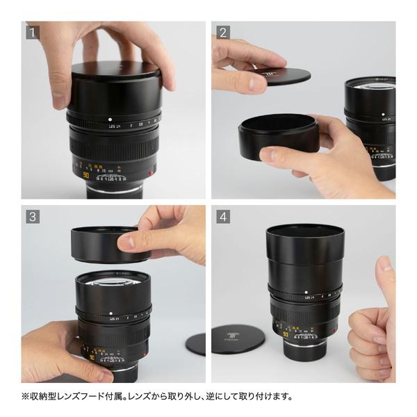 TTArtisan 90mm f/1.25 ライカMマウント