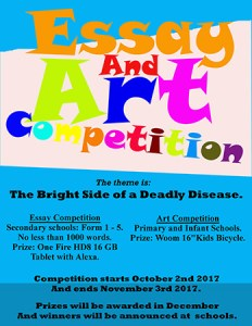 October Essay competition