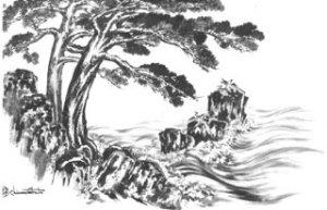 Old Pine Trees by Chiura Obata