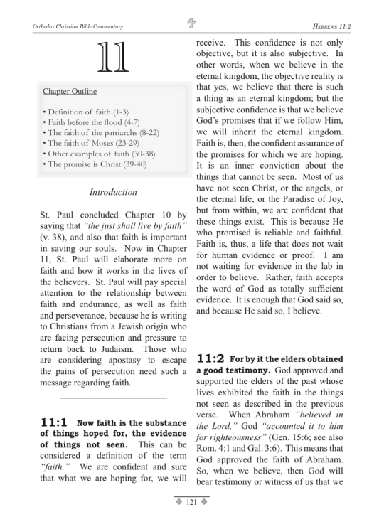 Hebrews - Sample 2