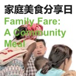 Family Fare: A Community Meal