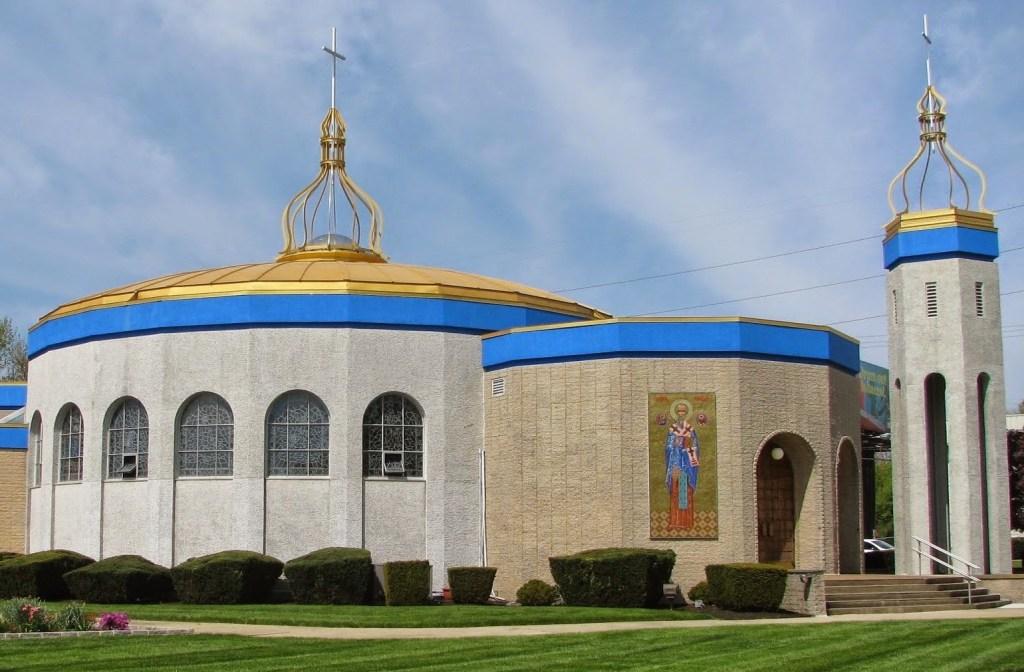 St. Nicholas Ukrainian Church in Wilmington DE 2020