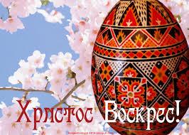 Ukie Easter