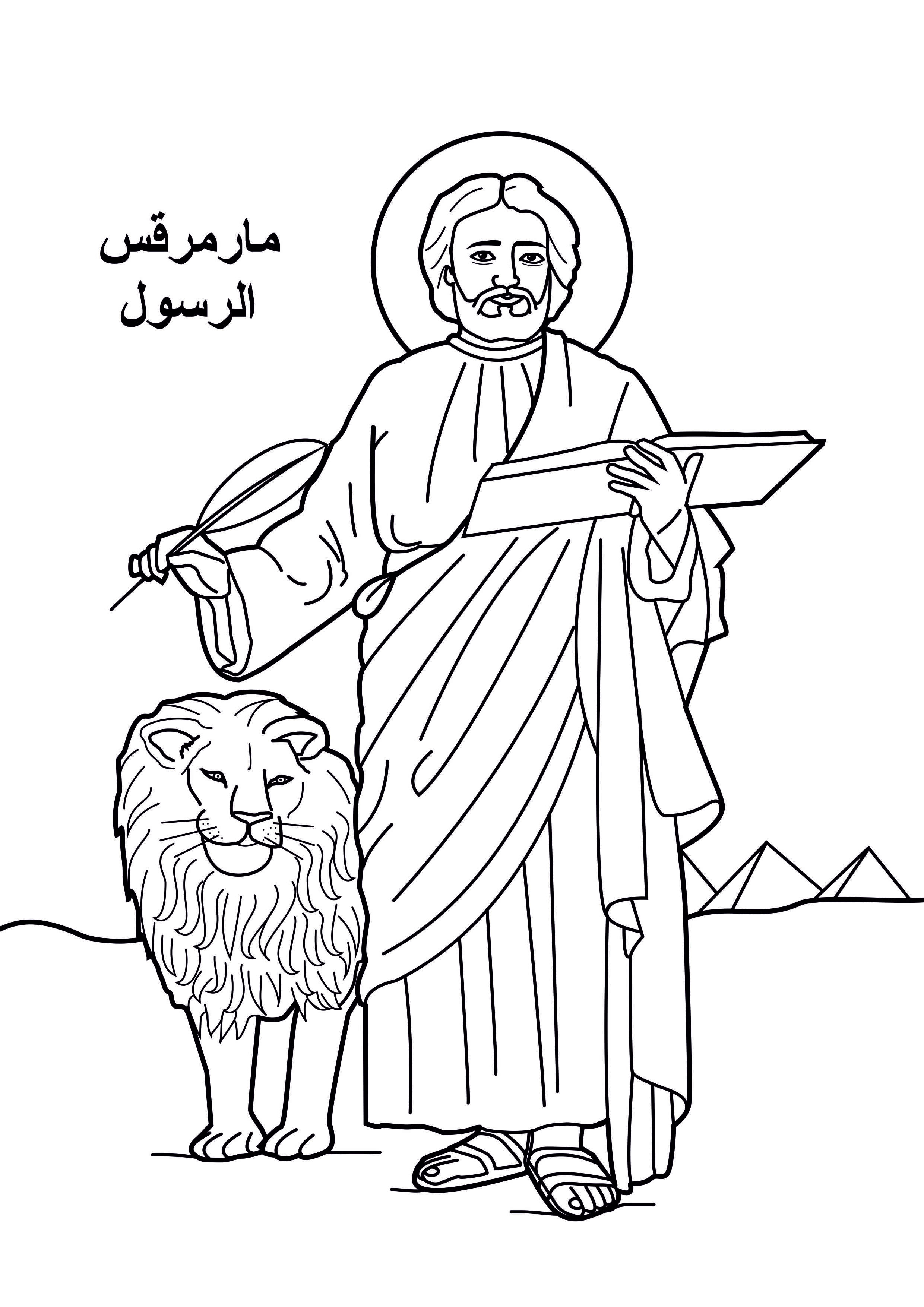 Coptic Saints Coloring Pages