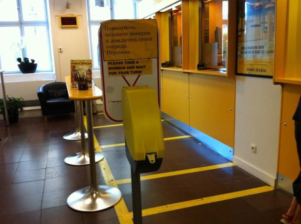 взять квитанцию в Forex банке в Стокгольме