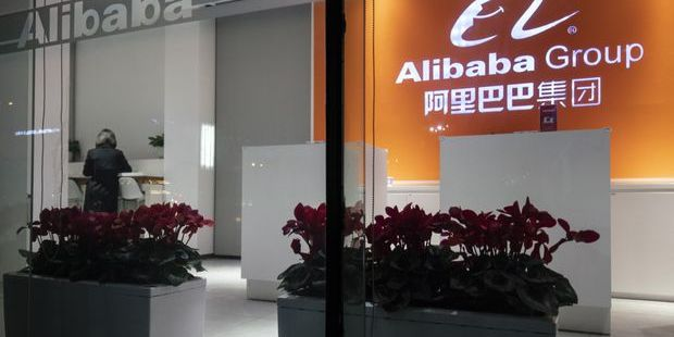 Bill Gates' Trust Sold Alibaba, Uber, and Apple Stock. Here's What It Bought.