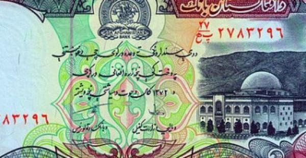 Exiled Afghan Central Bank Chief Warns Taliban Will Wreck Economy — But Will Crypto Keep The Regime Afloat?