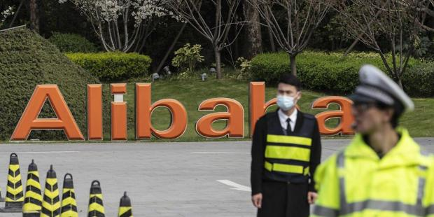 Alibaba Seeks to Exit Media Firm After Beijing's Scrutiny