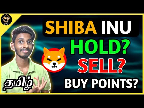 Shiba Inu (SHIB) Coin Change | Engage Or Promote? Accurate Expend Gains | Bitcoin $57K? Mac Tech Tamil