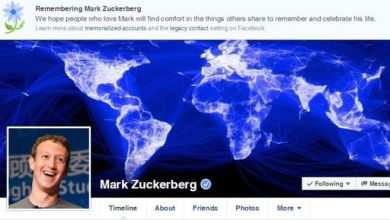 Photo of Facebook Killing Spree -#292