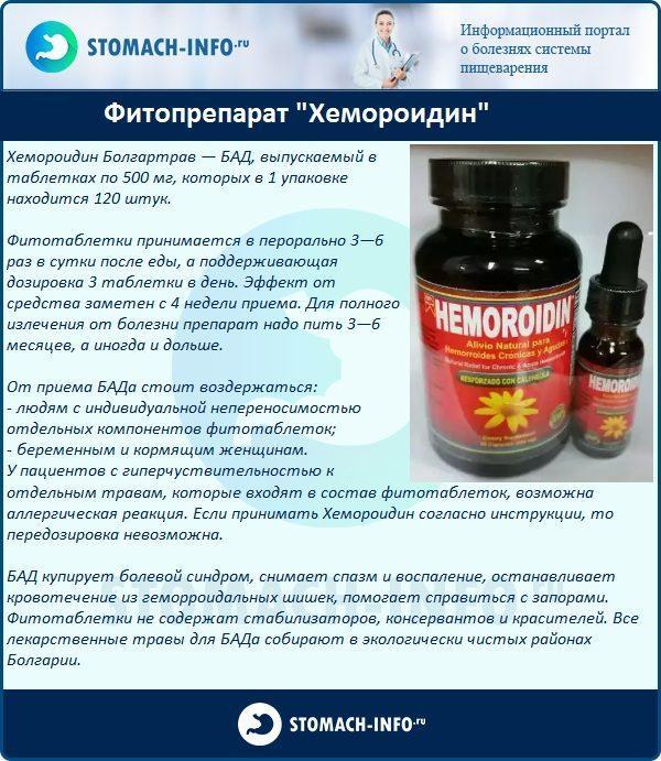 consecințele bărbaților varicoși)