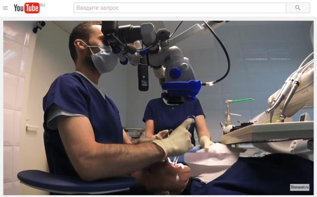 Эргономика в стоматологии - эндо в 4 руки на нижней челюсти под микроскопом (видео)