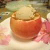 jabuka sladoled