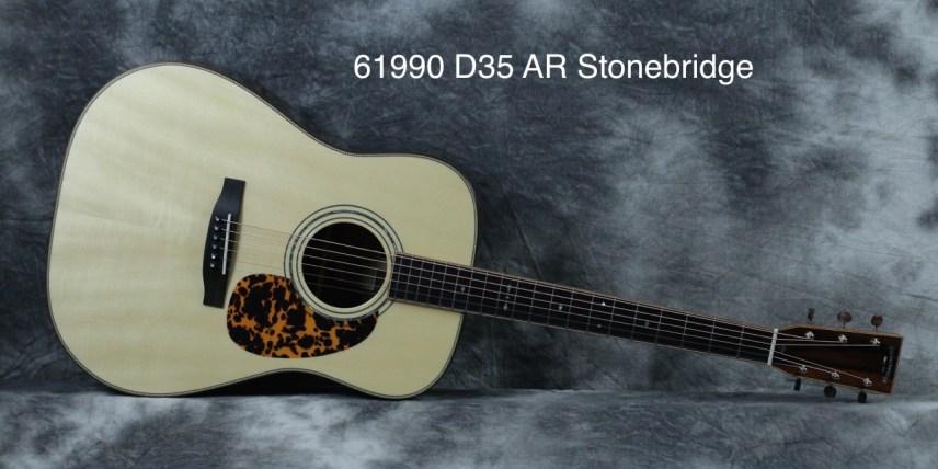 61990 D35 AR Stonebridge - 1